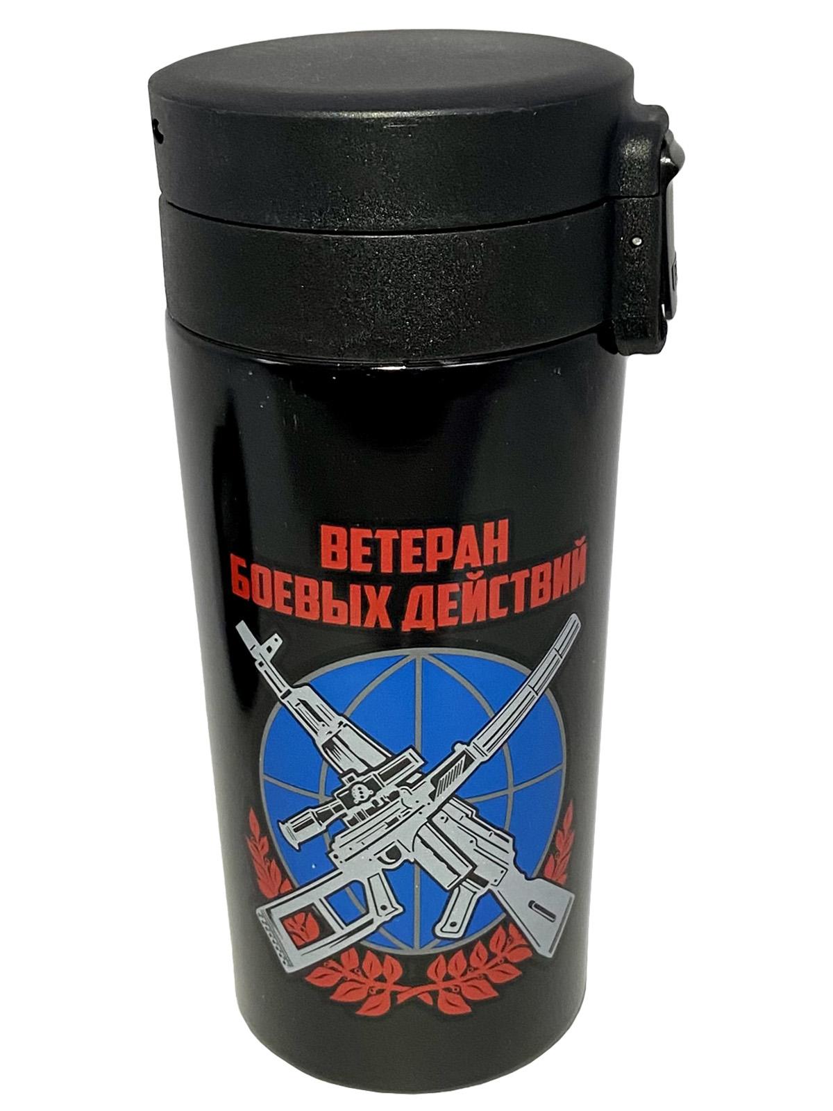 Термокружка с принтом Ветеран боевых действий