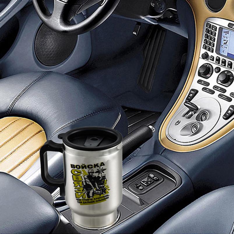Кофейная термокружка Войска связи