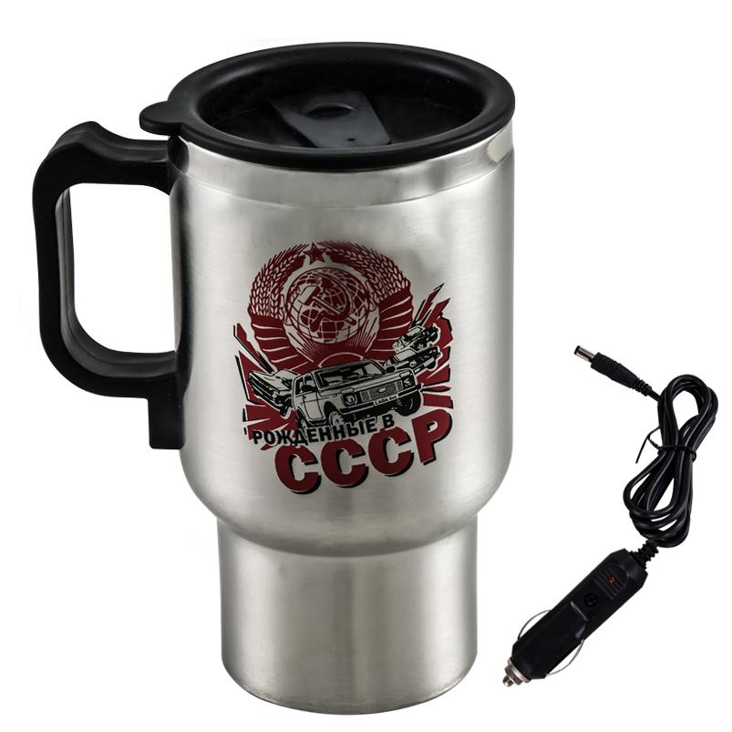 Серебристая термокружка СССР