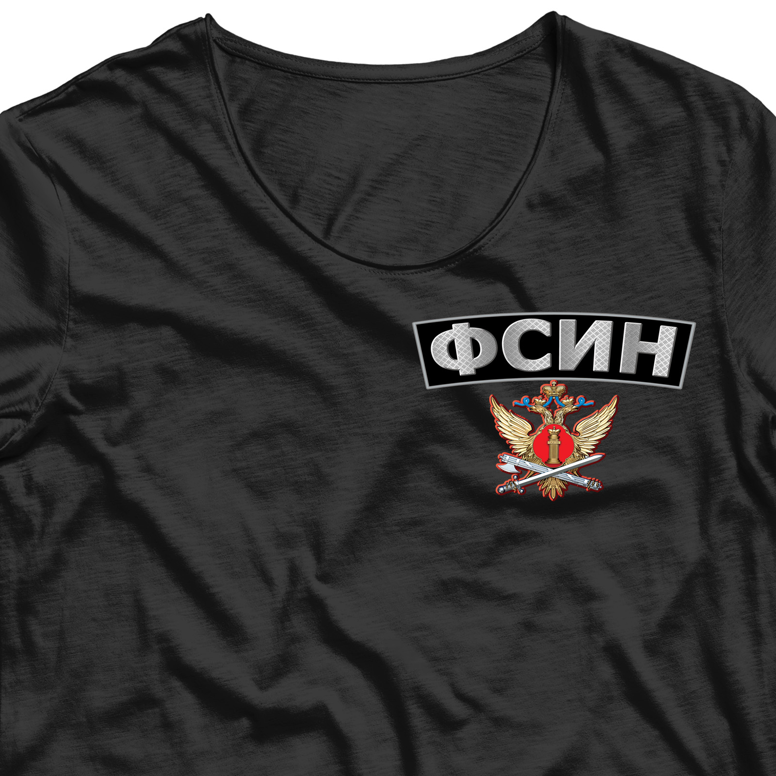 Термонаклейка ФСИН