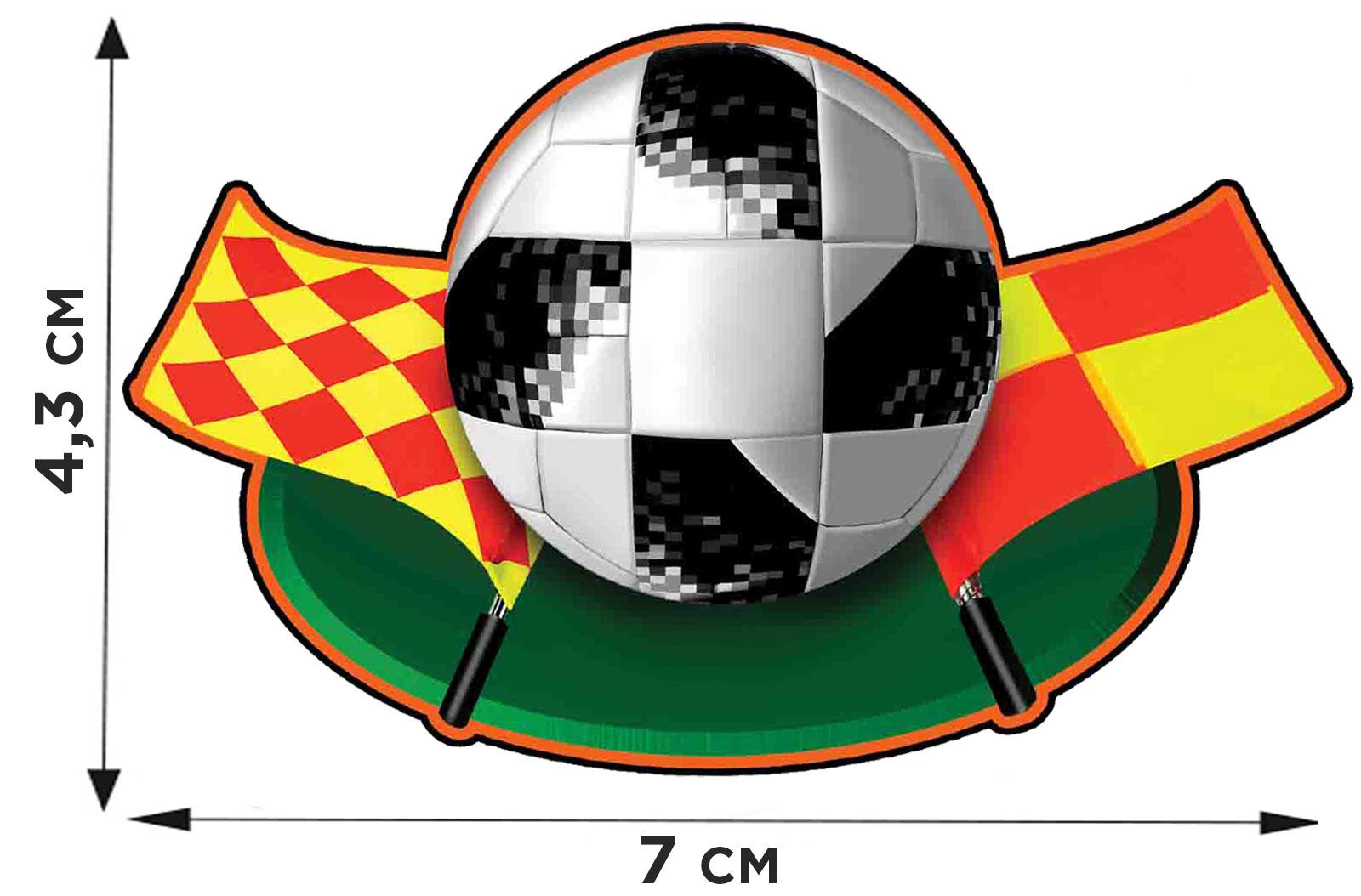Заказать термонаклейку культового мяча FIFA по низкой цене