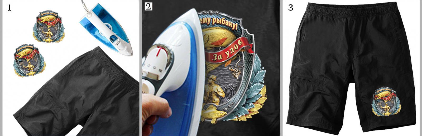 Термонаклейка для лучшего рыбака.