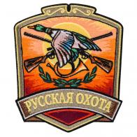"""Термонашивка """"Русская охота"""""""