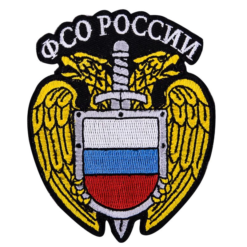Термонашивка с вышитой эмблемы ФСО России