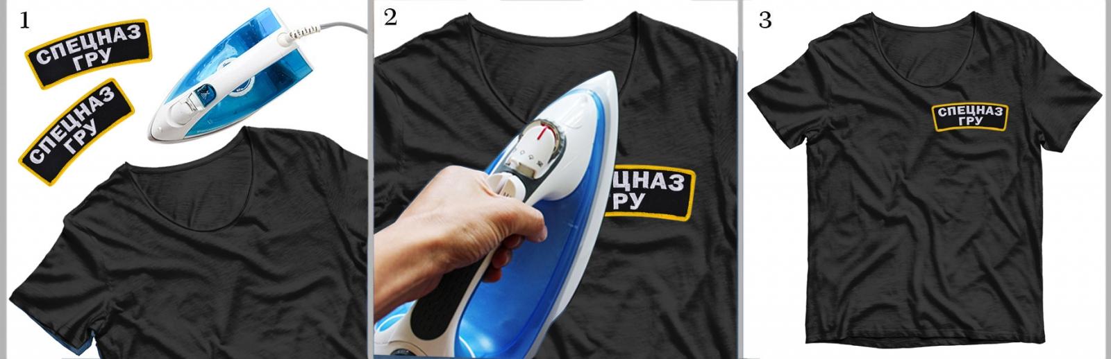 """Термонашивка """"Спецназ ГРУ"""" на футболке"""
