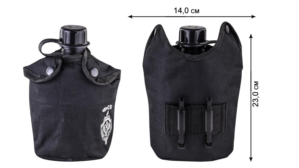 Термоподсумок с флягой для сотрудников ФСБ от Военпро