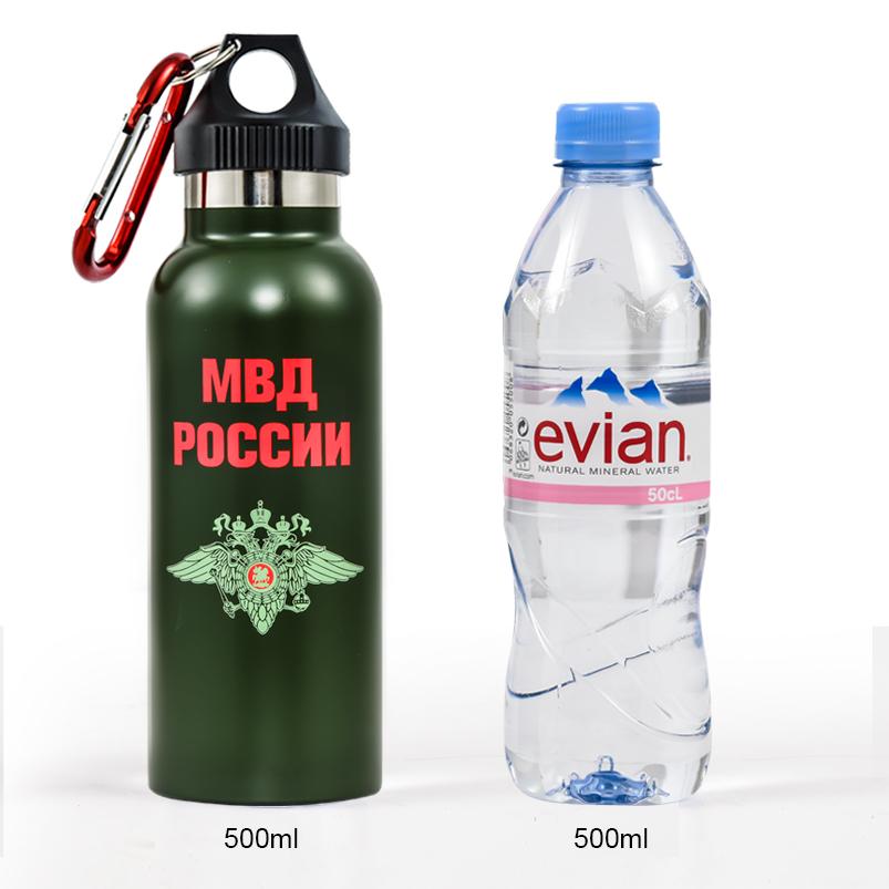 Термос бутылка МВД