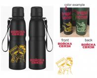Металлический термос-бутылка Войска связи