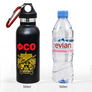Термос бутылка ФСО