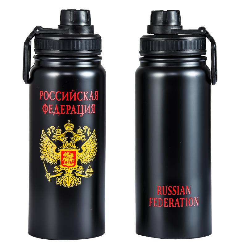 Герметичный термос Russia