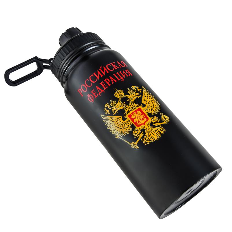Недорогой нержавеющий «Russia» на 600 мл