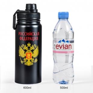 Герметичный термос Russia - купить в подарок