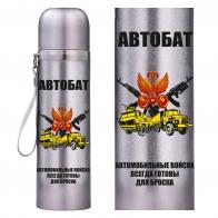Термос бутылка Автобат