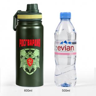 Термос-бутылка Гвардия России - купить выгодно