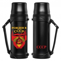 Термос для рождённых в СССР