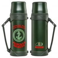 Термос с эмблемой Морской Пехоты