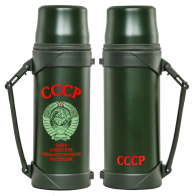 Термос Герб СССР
