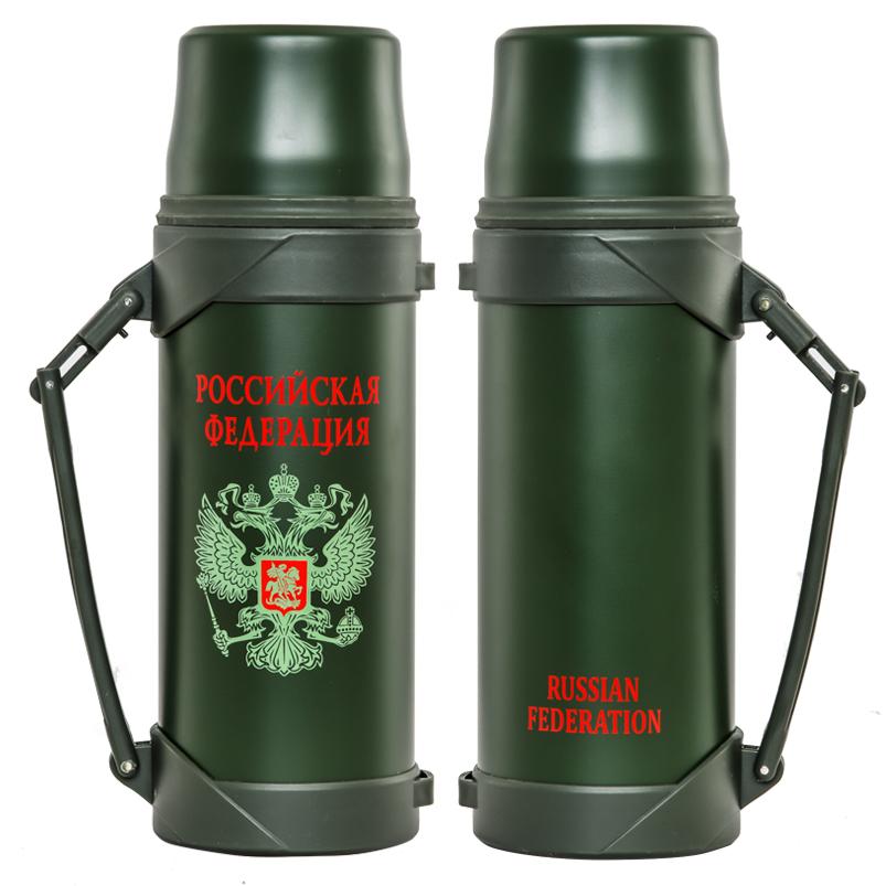 Термос с гербом России