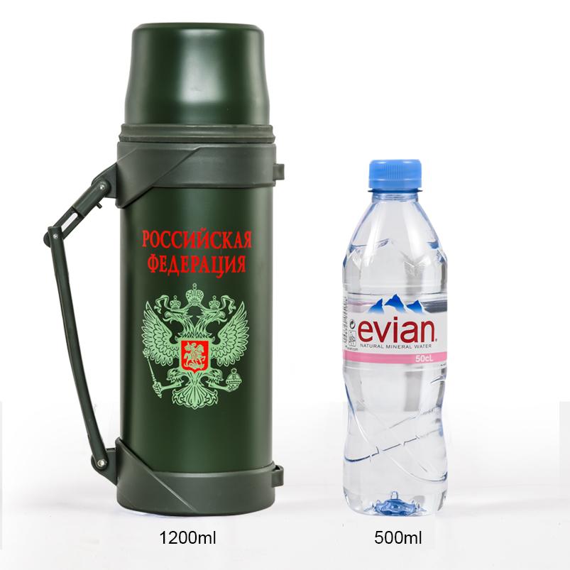 Термос с гербом России - купить по низкой цене