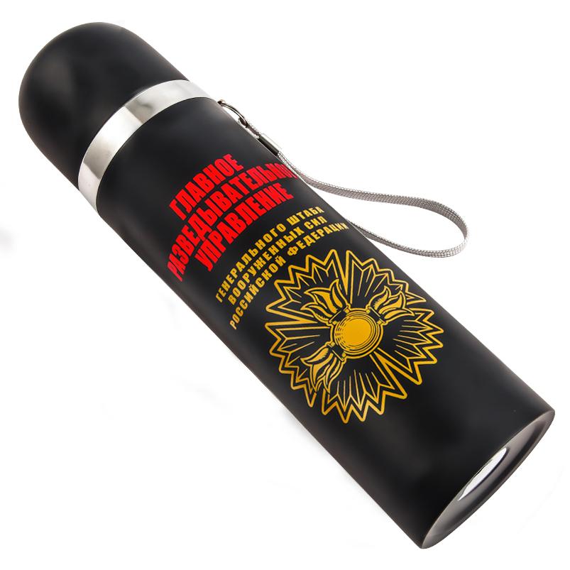 Нержавеющий термос с символикой Главного разведывательного управления