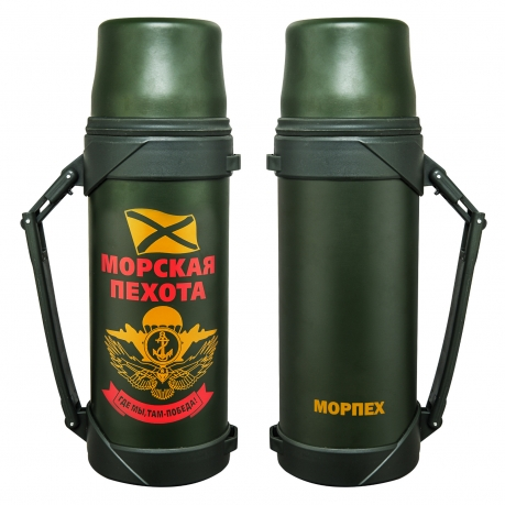 Термос морской пехоты