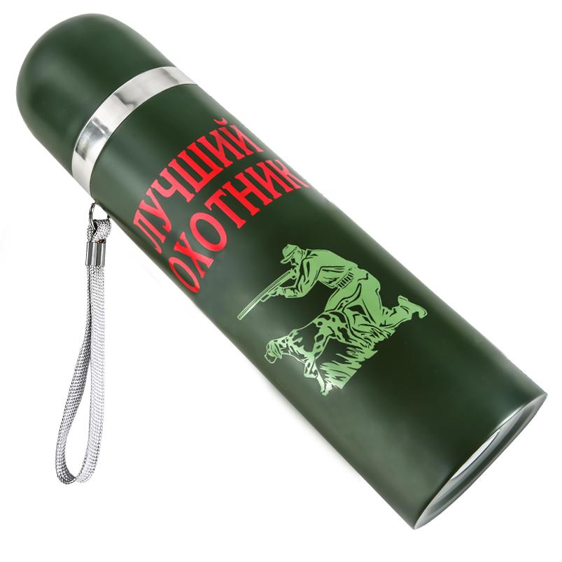 Купить полевой термос «Охота» выгодно с доставкой
