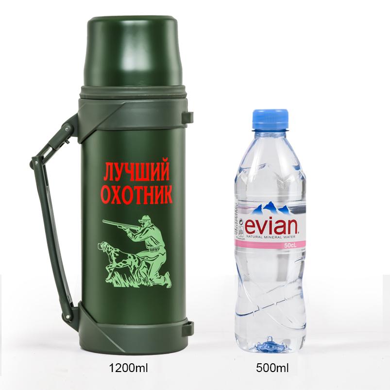 Термос охотника - заказать онлайн