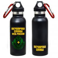 Термос Пограничная служба ФСБ России