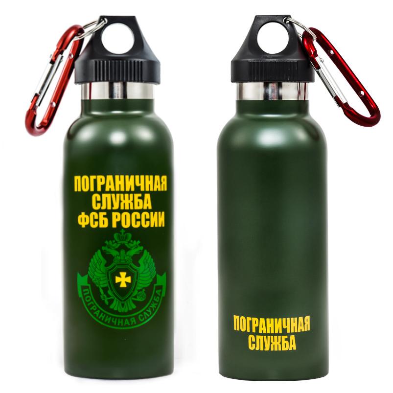 Термос Погранслужба ФСБ России
