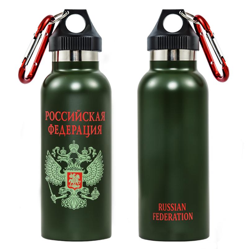 Термос Россия 500 мл
