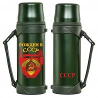 Термос Рождён в СССР