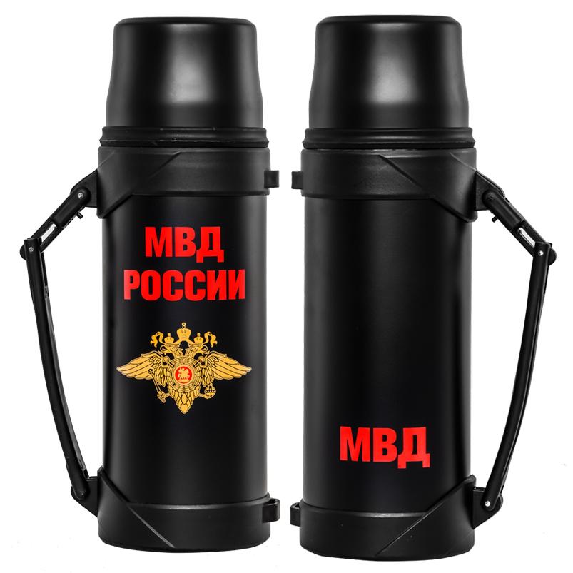 Термос с гербом МВД