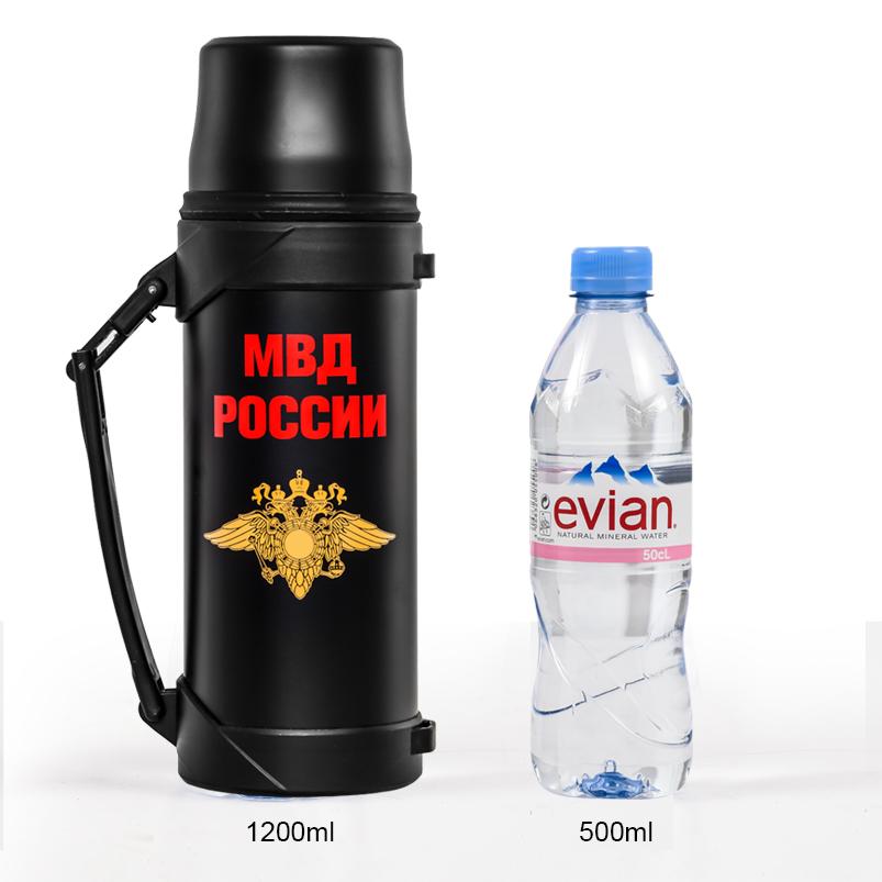Термос с гербом МВД - заказать выгодно