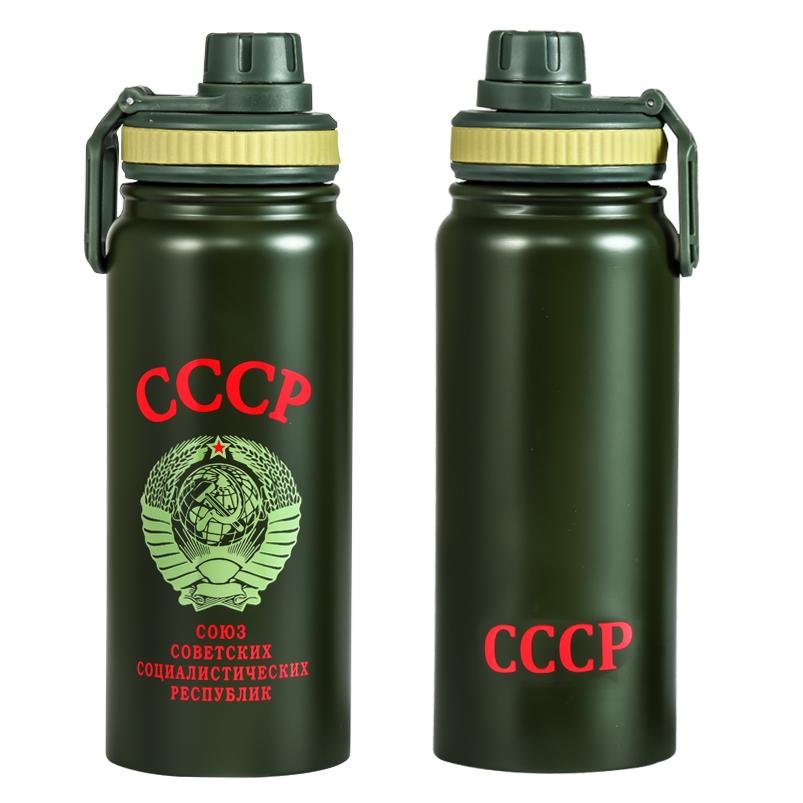 Термос Советский Союз
