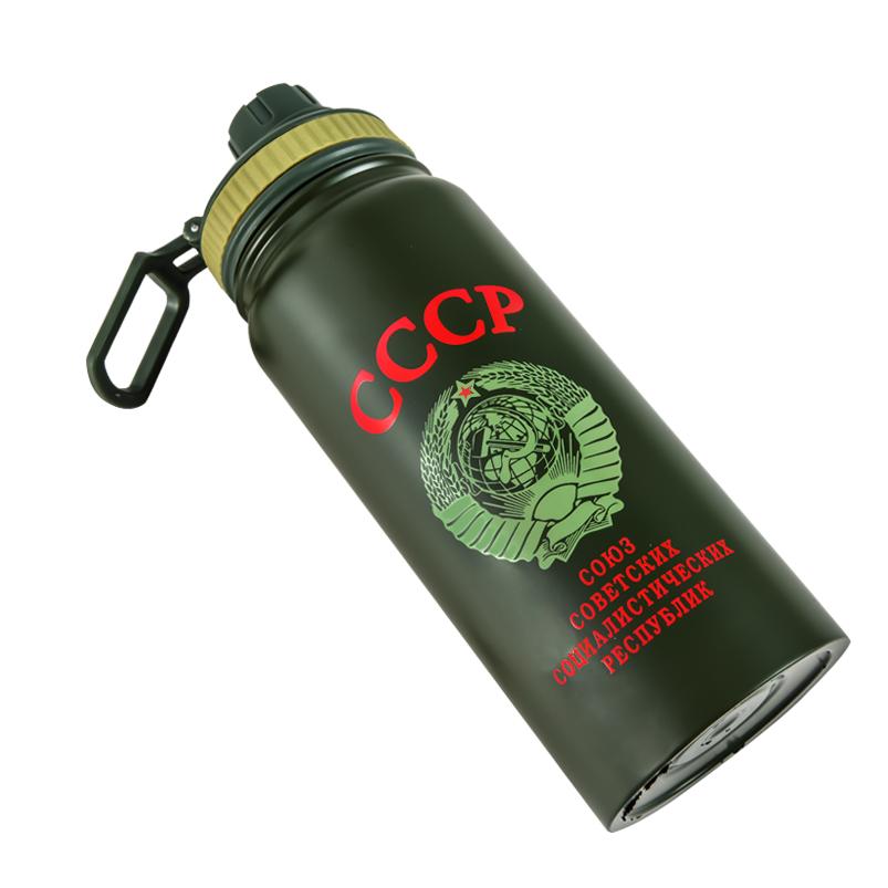 Купить термос с гербом Советского Союза