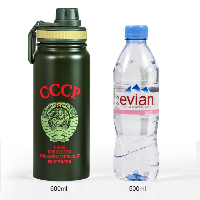 Термос Советский Союз - заказать выгодно