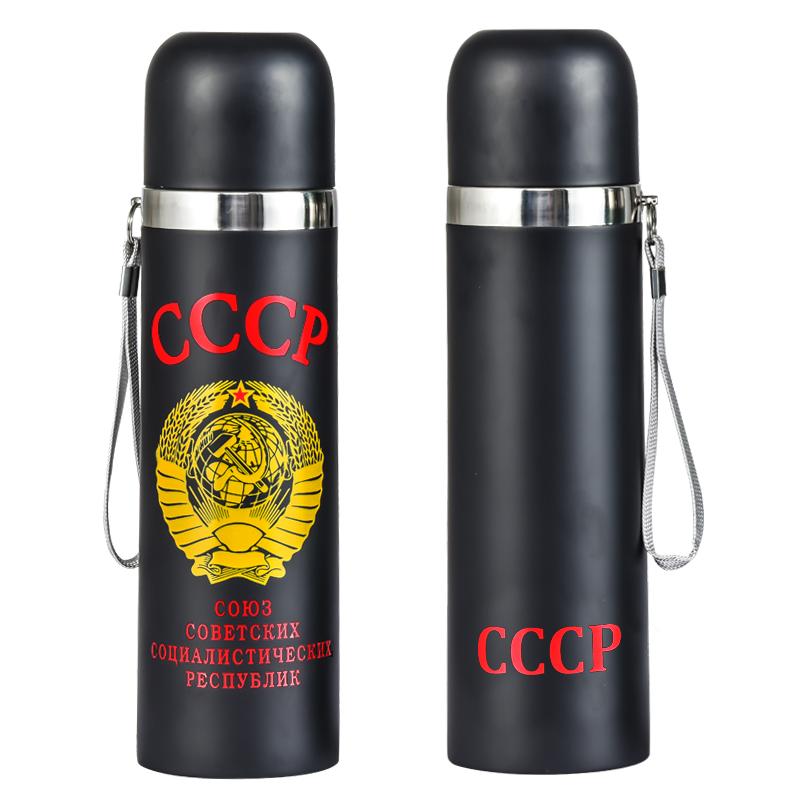 Термос СССР для напитков