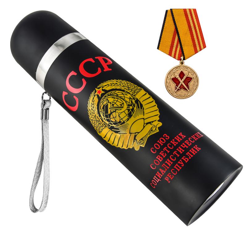 Новый железный подарочный термос СССР