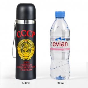 Термос СССР для напитков - заказать выгодно