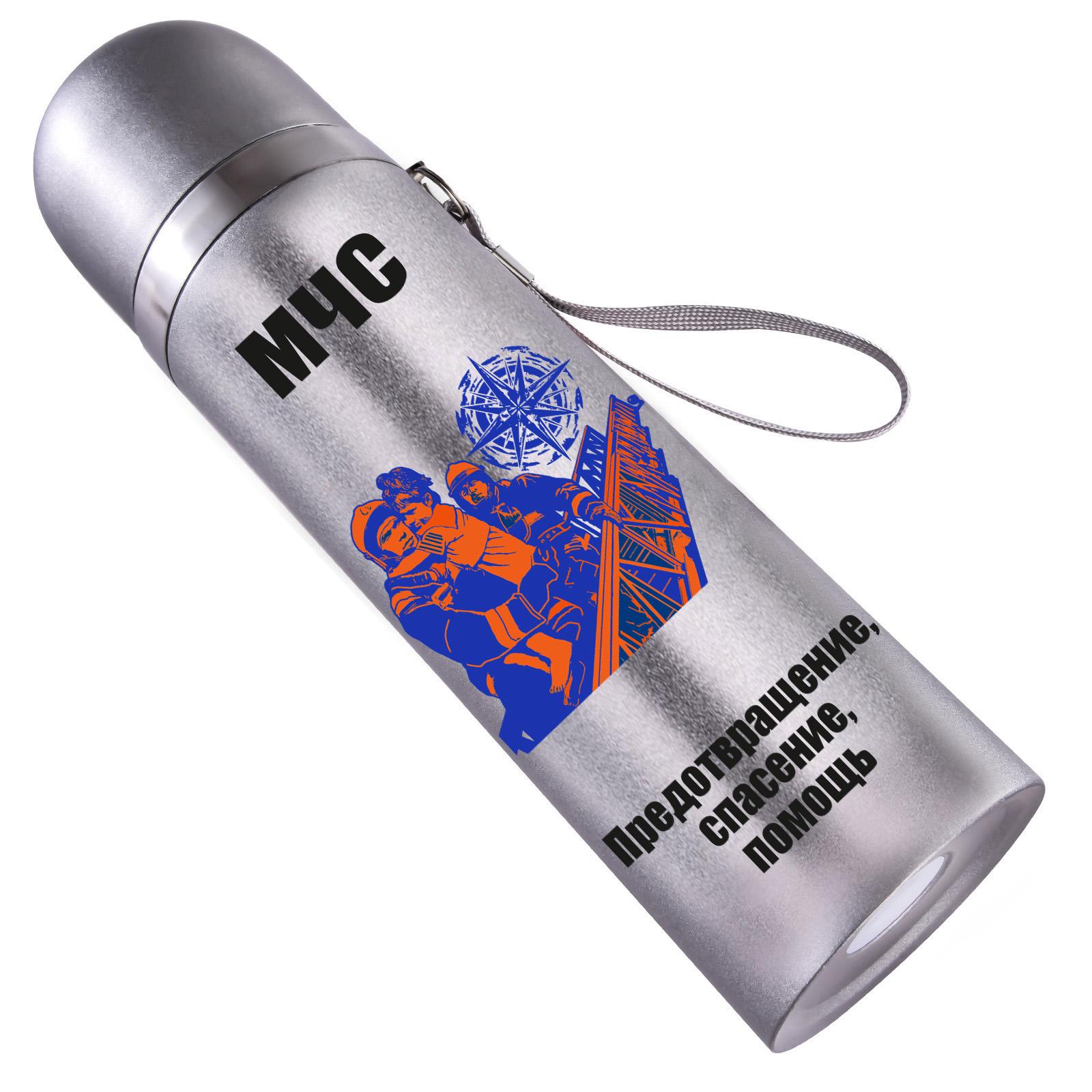 Подарочный термос МЧС