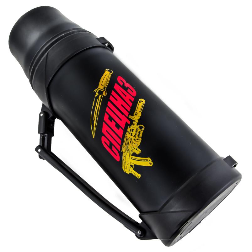 Купить на подарок спецназовцу крутой термос с надписью