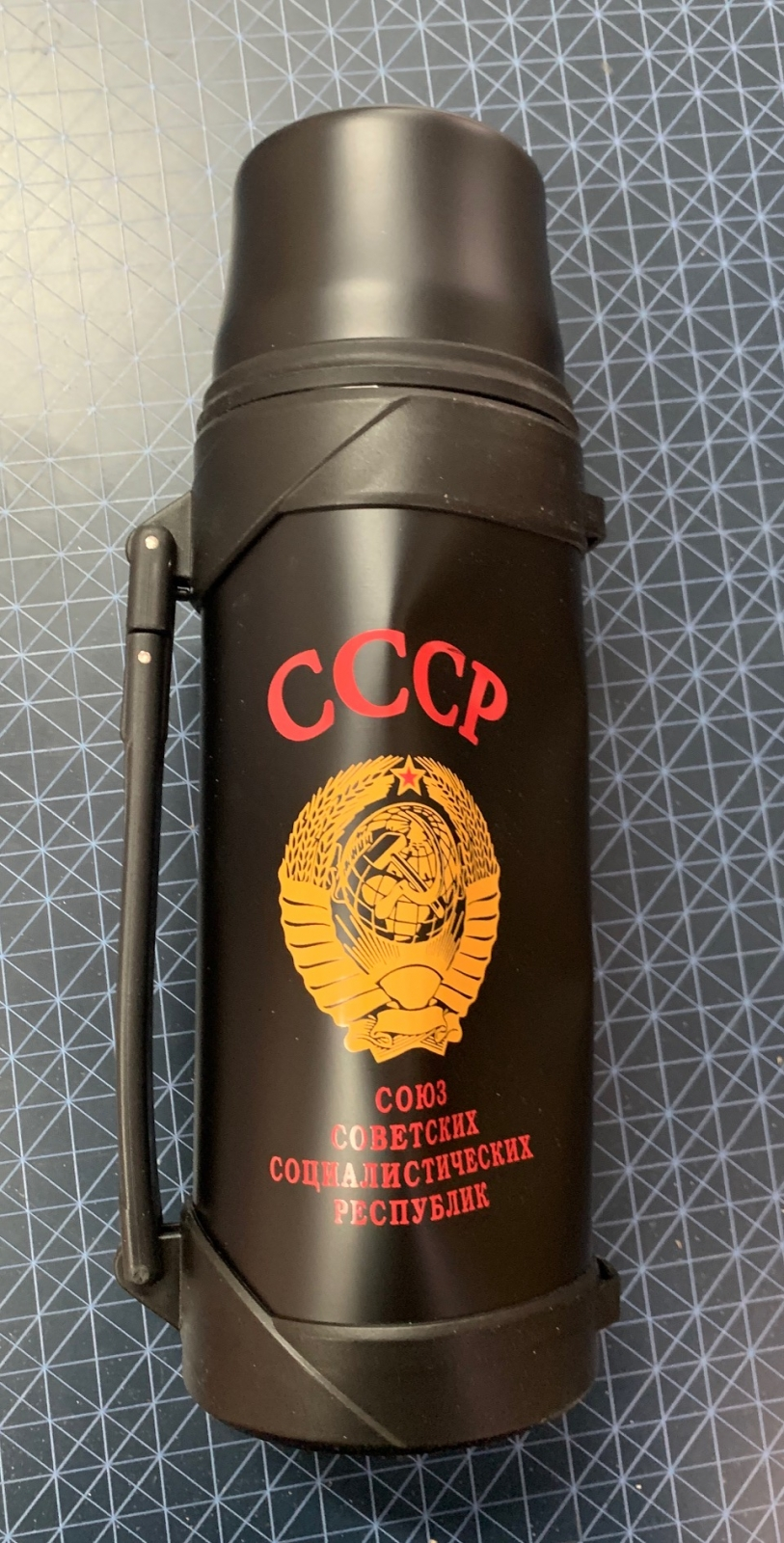 Термос СССР