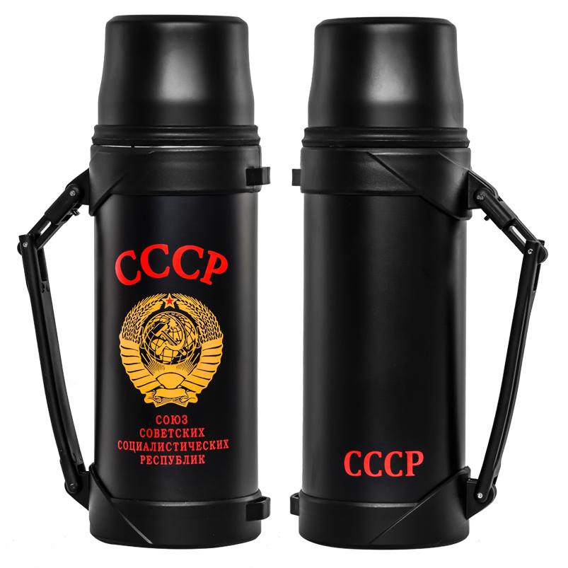 Термос СССР нержавейка