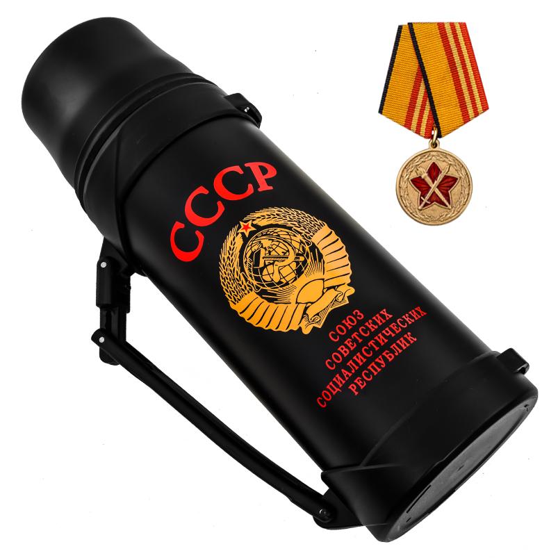 Дешевые термосы на 1200 мл в советском дизайне