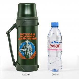 Термос Ветеран боевых действий