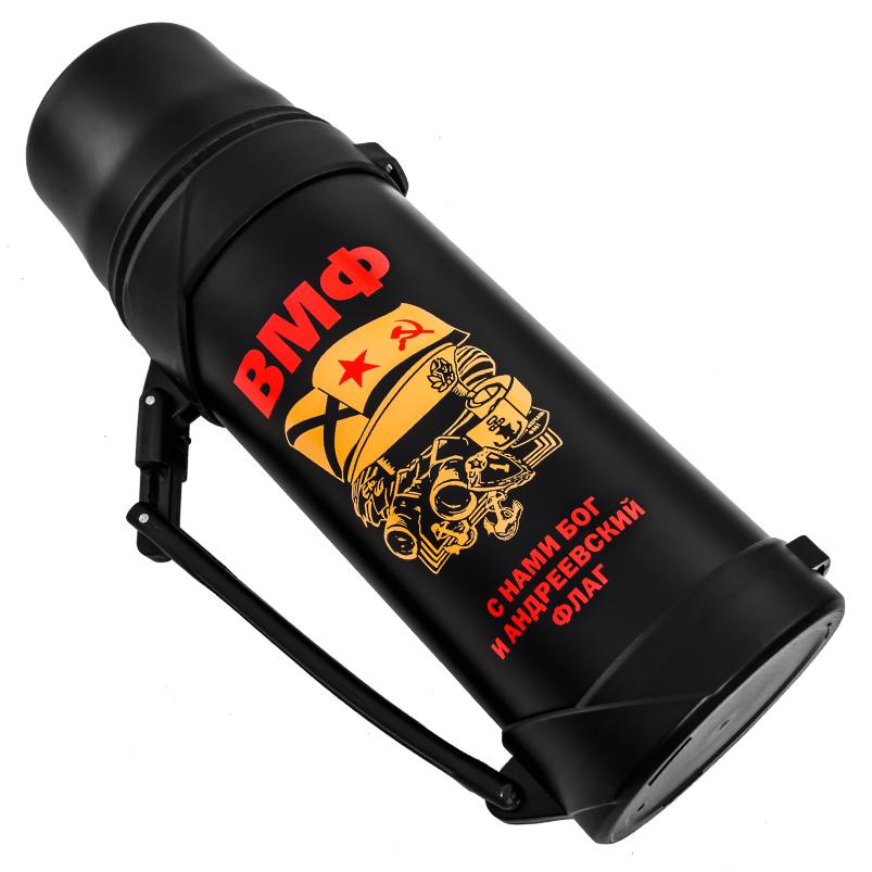 Купить термос «Военно-морской флот» с крышкой клапаном