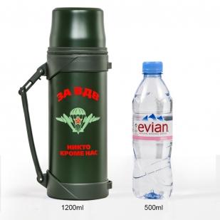 Термос Воздушно-десантные войска - купить в розницу