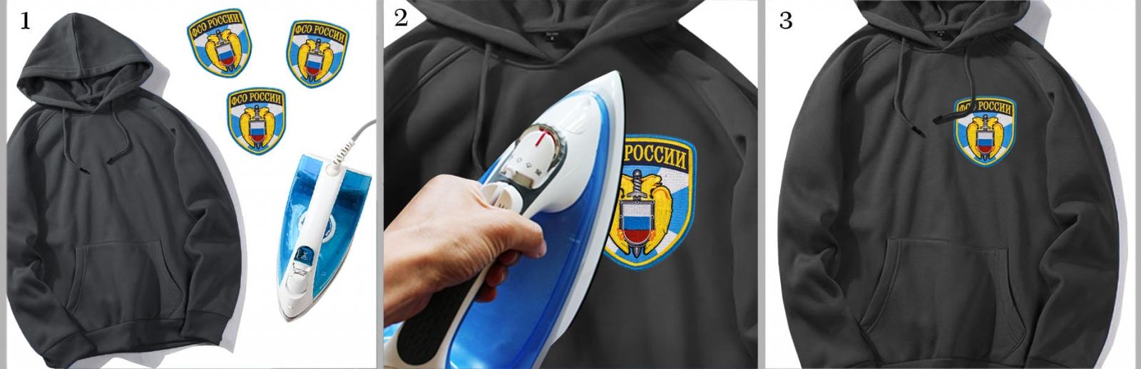 Термошеврон ФСО России на толстовке