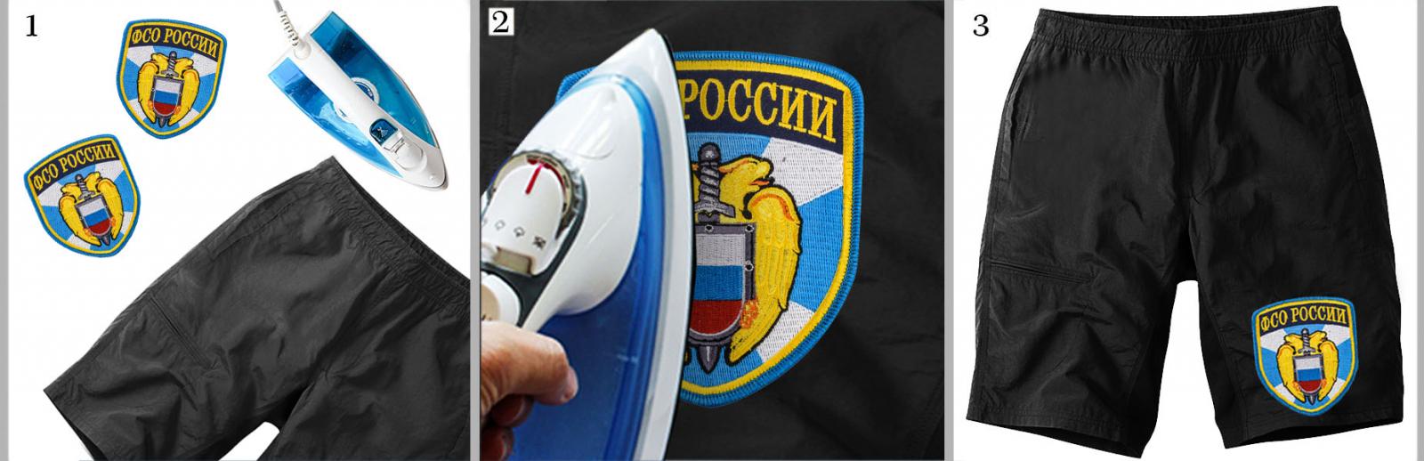 Термошеврон ФСО России на шортах