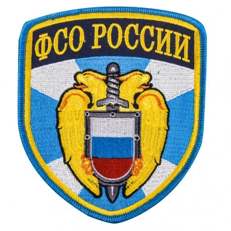 Термошеврон ФСО России